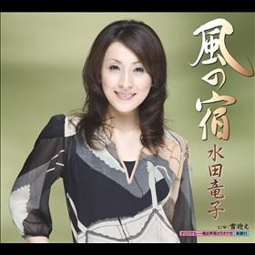水田竜子の画像 p1_22